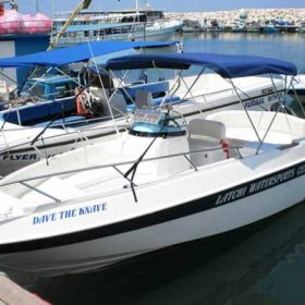 Boat Hire in Latchi, Paphos - Marinello 22 150hp from Latchi Watersports Centre