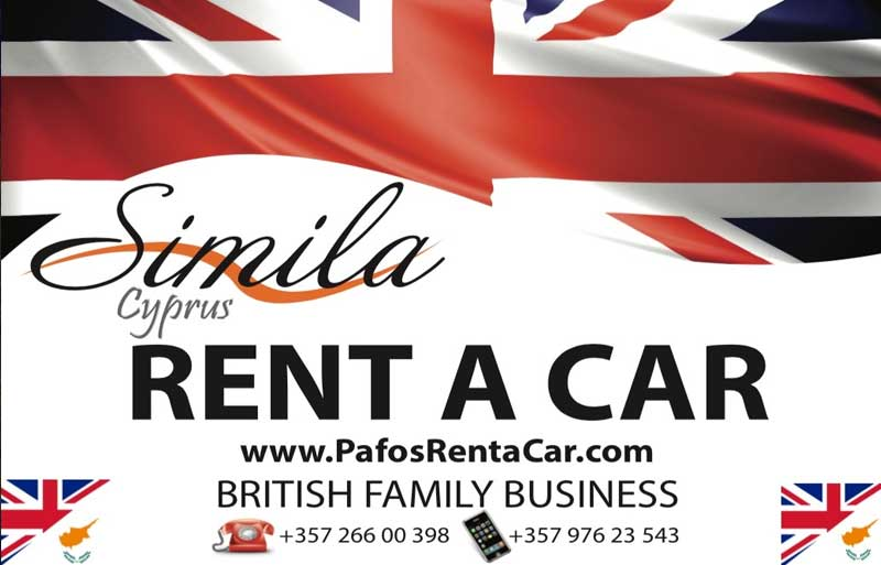 pafos rent a car - Pafos Rent a Car is part of Simila Cyprus Group and specialise in top quality Hire Cars